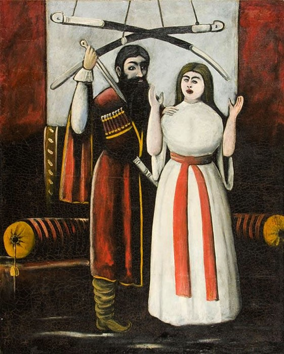Sister and brother (according to the play by V. Gunia) - Niko Pirosmani